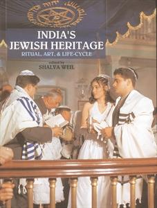 Taken from http://www.marg-art.org/p/598/indias-jewish-heritage