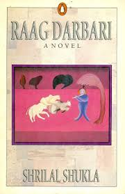 takn from http://topyaps.com/top-10-greatest-books-in-hindi-literature
